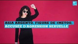 Asia Argento, figure de #Metoo, aurait payé un jeune acteur l'accusant d'agression sexuelle