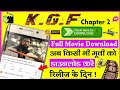Robot 2.0 Movie Download In Hindi