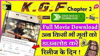 🎬 किसी भी मूवी को रिलीज के दिन डाउनलोड करें ! ROBOT 2.0 Full Hindi Dubbed Movie