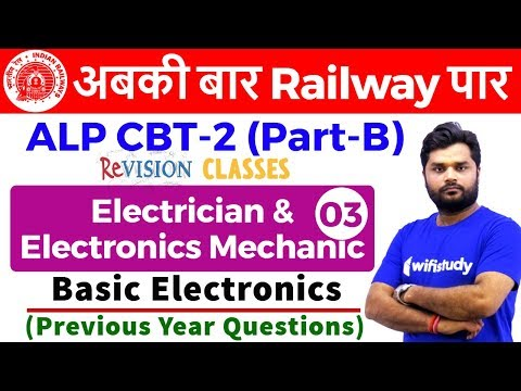 2:00 PM - RRB ALP CBT-2 2018 | Electrician by Ratnesh Sir | Basic Electronics (Previous Year Ques)