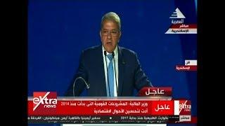 فيديو.. وزير المالية: انخفاض العجز الكلي للمرة الأولى