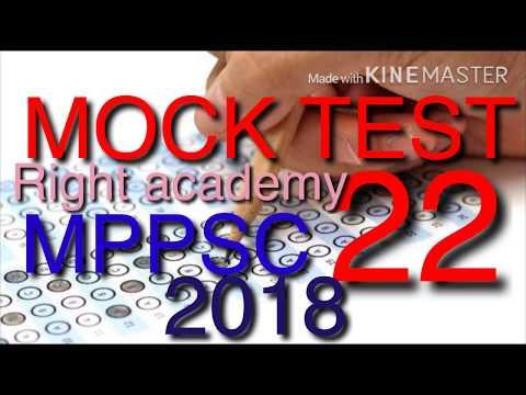 MOCK TEST 22 MPPSC 2018(Right Academy)