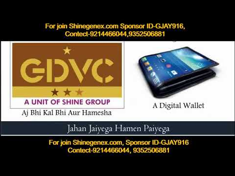 For Join SVC International, Contect Hansraj Paneri Sponsor ID GJAY916, Whatsup No 9214466044,