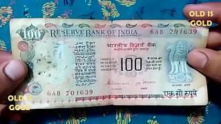 अगर आपके पास है यह नोट तो आपको मिलेंगे 5 लाख रुपए | Purane Note Ki Jankari