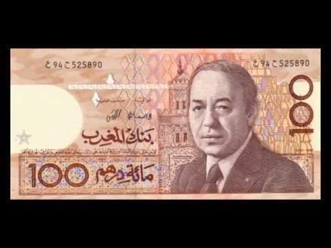 All Moroccan Dirham Banknotes - Bank Al-Maghrib - 1987 to 1996 in HD