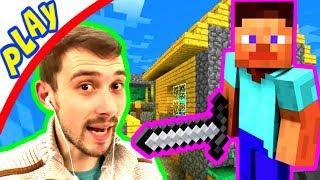 ПРоХоДиМеЦ со СТИВОМ Нашли ОЧЕНЬ РЕДКОЕ Место! #12 Игра для Детей Майнкрафт
