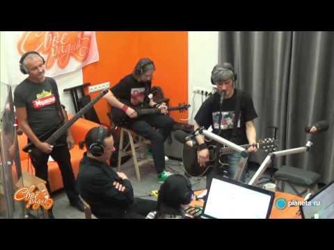 """Группа """"Разные Люди"""". Живые. Своё Радио. (23.04.2015)"""