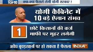 10 News in 10 Minutes | 4th April, 2017 - India TV