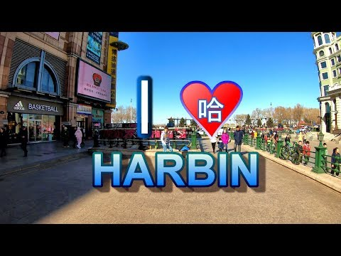 Why HARBIN is a BETTER place for foreigners than Beijing or Shanghai
