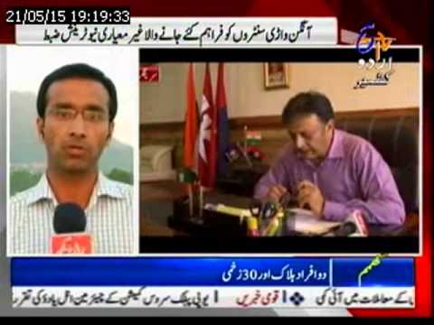 Watch May 22 Kashmir news bulletin