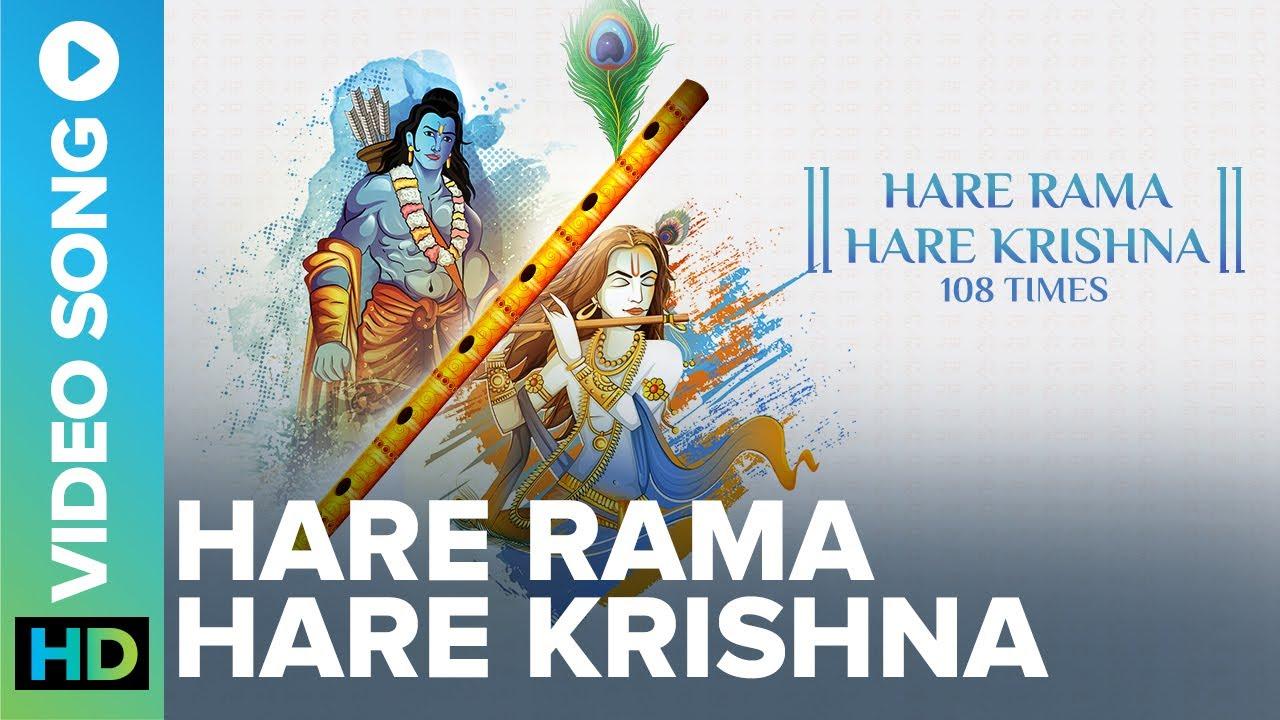 Hare Rama Hare Krishna Mantra 108 Times   हरे रामा हरे कृष्णा   Ameya Naik, Sudakshina Dikshit