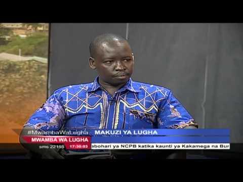 MWAMBA WA LUGHA: Makuzi ya Kiswahili na Geoffrey Mung'ou 26TH March 2016 Pt 2