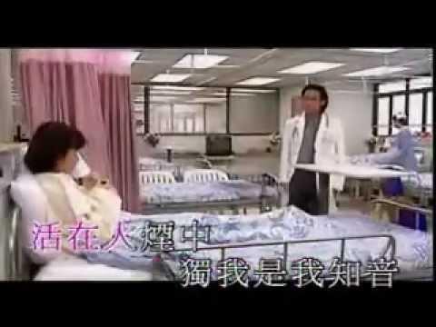 william so - 不想独自快乐 bu xiang du zi guai le