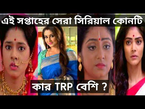 TRP Of Bangla Serial   Bengali Serial Latest News   Star Jalsha   Zee Bangla   Cine Reporter Bangla