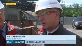 В Украине может остановиться промышленное производство(Из-за проблем с возвратом НДС. Если налог не начнут своевременно возмещать, крупные предприятия останутся..., 2015-05-19T17:40:24.000Z)