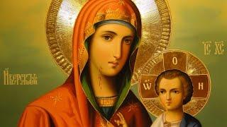 Иверская икона Божией Матери - 25 февраля.(По преданию икона Богородицы Иверская в девятом веке находилась у одной благочестивой вдовы, жившей близ..., 2016-02-23T10:12:46.000Z)