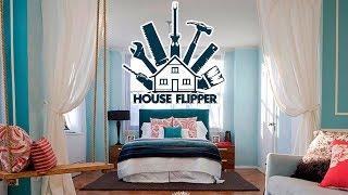 ЛУЧШАЯ СПАЛЬНЯ ВО ВСЕЛЕННОЙ ► House Flipper #20