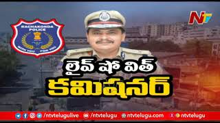 CP Mahesh Bhagwat LIVE Interaction Over Lockdown Rules And Violations | Ntv