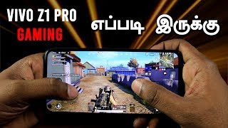 Vivo Z1 Pro Gaming Review in Tamil - Heating Issue இருக்க ?