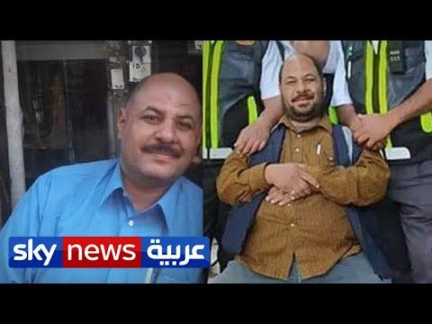 وفاة أشهر بائع صحف في مصر بفيروس كورونا | منصات  - نشر قبل 9 ساعة