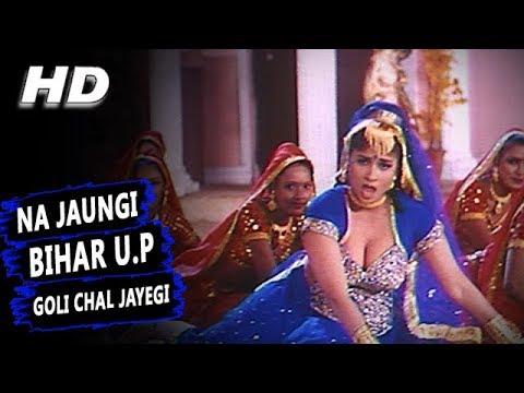 Na Jaungi Bihar U.P Goli Chal Jayegi  Sapna Awasthi  Arjun Devaa 2001   Shakti Kapoor