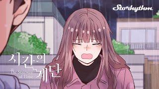 김남주(에이핑크) - 끝에, 우리 (시간의 계단 X 김남주 (에이핑크)) Lyric Video