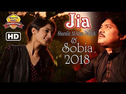 Jia Tere Bin   Sharafat Ali Khan & Sobia   1st Time Duet Song 2018   Wattakhel_Production Pakistan