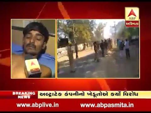 Bhavnagar : 13 villages farmers protest, watch victim farmers interivew