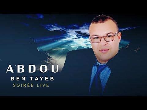 Abdou Ben Tayeb - Soiree Live - Music Rif - Full Album