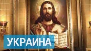 На Украине церковь подменяют виртуальной реальностью