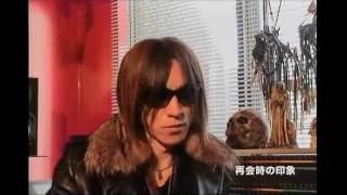 "2007.12.24 TOKYO DOME ""GOD BLESS YOU ~one night dejavu~"""