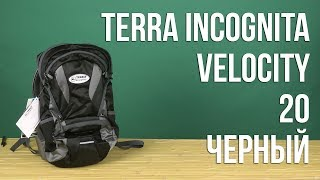 Розпакування Terra Incognita Velocity 20 Чорний