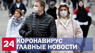 коронавирус. Последние новости 24 марта. Зараженные в Приморье и новый темп распространения вируса