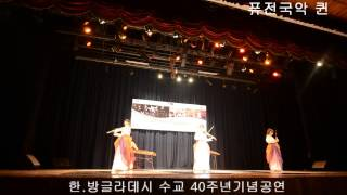 [퓨전국악 퀸] -  Fusion Korea traditional music group