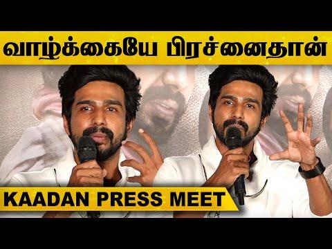 என்ன சுத்தி பிரெச்னைதான் இருக்கு - Vishnu Vishal Opens Up..!   Kaadan Press Meet   Rana Daggubati HD