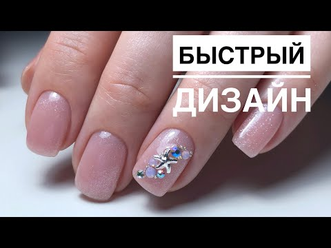Вконтакте маникюр ногти