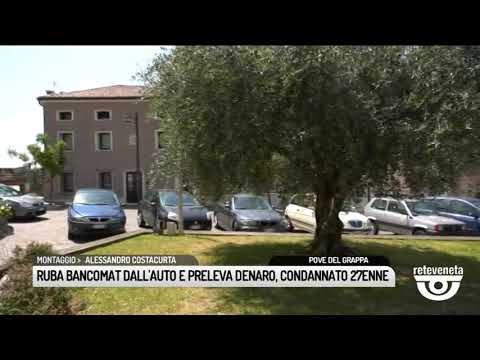 TG BASSANO (18/06/2019) - RUBA BANCOMAT DALL'AUTO ...