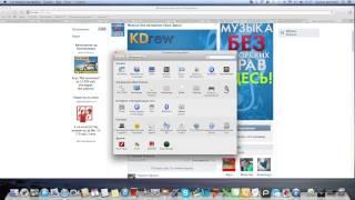 Запись видео с экрана (со звуком!) в Mac OS X 10.8.5(запись видео стандартным приложением Mac OS X 10.8.5, подписывайтесь на мой видео блог, если понравилось ставьте..., 2013-10-03T11:53:36.000Z)