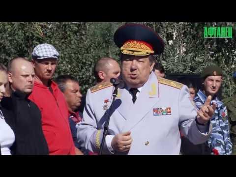 Открытие памятника ветеранам локальных войн в Частоозерье