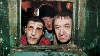 Жуть русская тюрьма, смотреть всем!