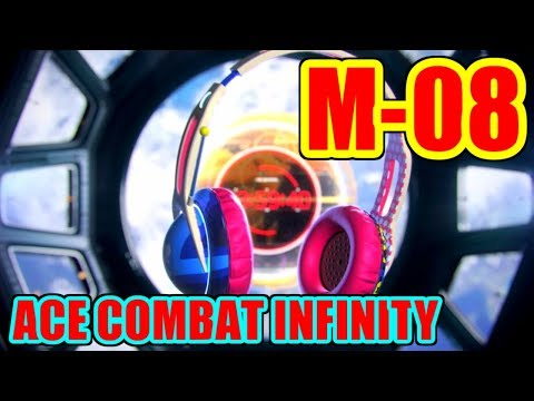 [M-08] Operation Bunker Shot - ACE COMBAT INFINITY / エースコンバット インフィニティ