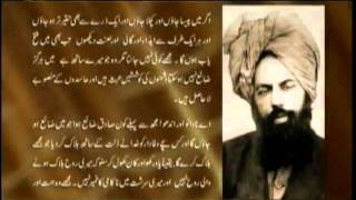 Lahore Terrorist Attack on Ahmadi Mosques - Official Report part 3 of 3..