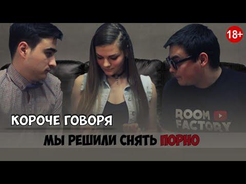 Найти Порно - Бесплатное Порно Видео Онлайн, Смотреть