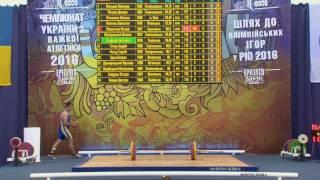 Тяжелая атлетика. Чемпионат Украины-2016. Мужчины, 85 кг, группа Б. Городок, Хмельницкая область
