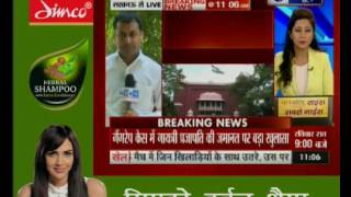 Ex-SP Minister Gayatri Prajapati gets got bail for 10 crore rupees from Allahabad High Court
