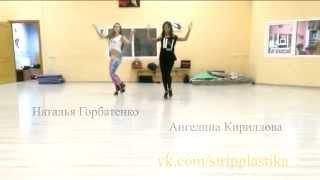 Beyonce - Yonce. Choreography by Angelina Kirillova