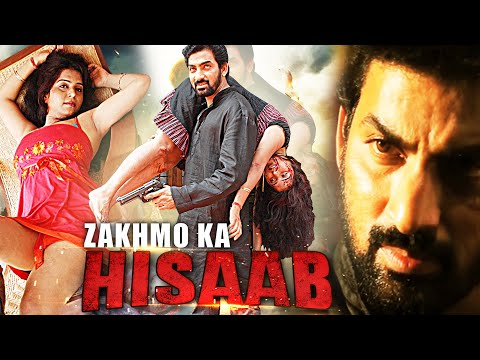 Zakhmo Ka Hisaab (Karumpuli) | 2018 New Released Hindi Dubbed Movie | South Movie