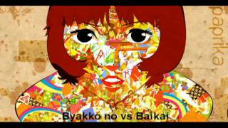 Nigeru Mono vs Parade paprika soundtrack