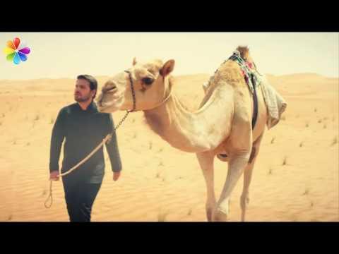 Sami Yusuf - Ya Rasul Allah - Srwdi Kurdi 2016 - سامی یوسف - یا رسول لله - سرودی کوردی