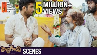 Vijay Antony Gets Trained for Begging | Bichagadu Movie Scenes | Satna Titus | STTV Films